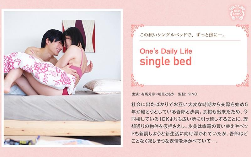 single bed イケメンAV男優動画/エロ画像