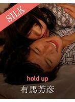(1silks00024)[SILKS-024]hold up ダウンロード