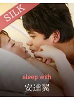 sleep with ダウンロード