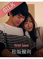 first love ダウンロード