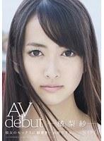 1star00409[STAR-409]AV debut 橘梨紗