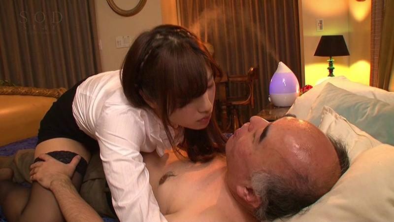 市川まさみ 濃厚ベロキス接吻乳首舐めエステサロン 画像15
