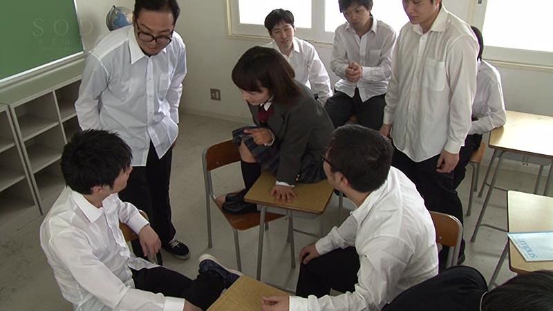 戸田真琴 生中出し×媚薬トランス×三つ編みモサ子女子校生 1枚目