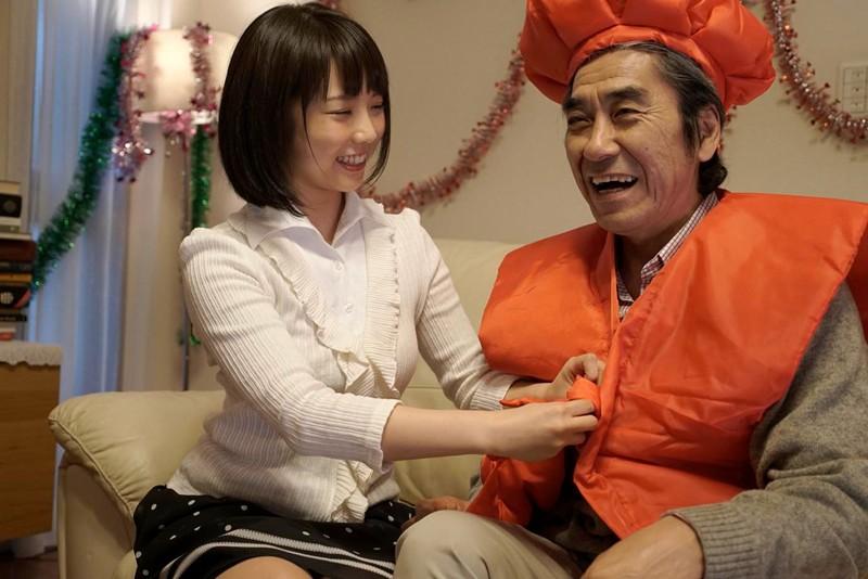 戸田真琴 近親レイプから始まった不貞の愛 平和な家庭のホームビデオにRECされた義父の悪戯 11枚目