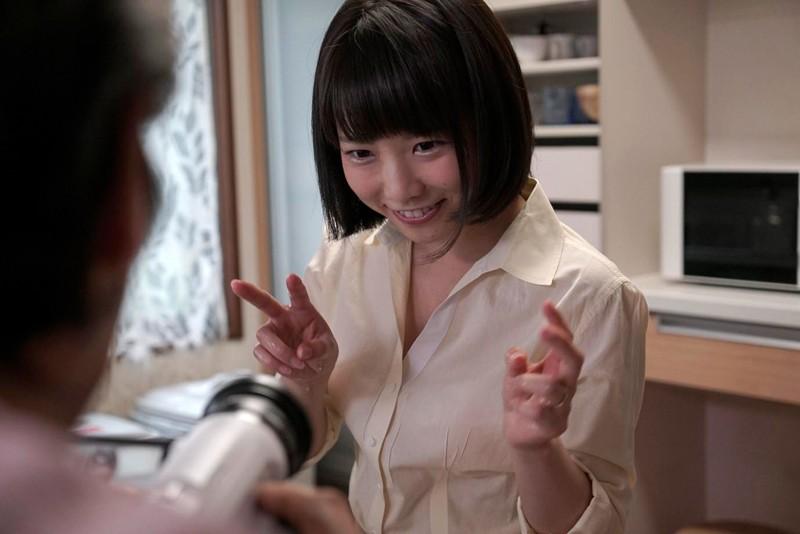戸田真琴 近親レイプから始まった不貞の愛 平和な家庭のホームビデオにRECされた義父の悪戯 4枚目