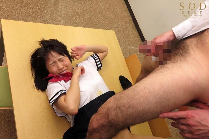 戸田真琴 大学受験を控えた女子●生痴漢 キャプチャー画像 20枚目