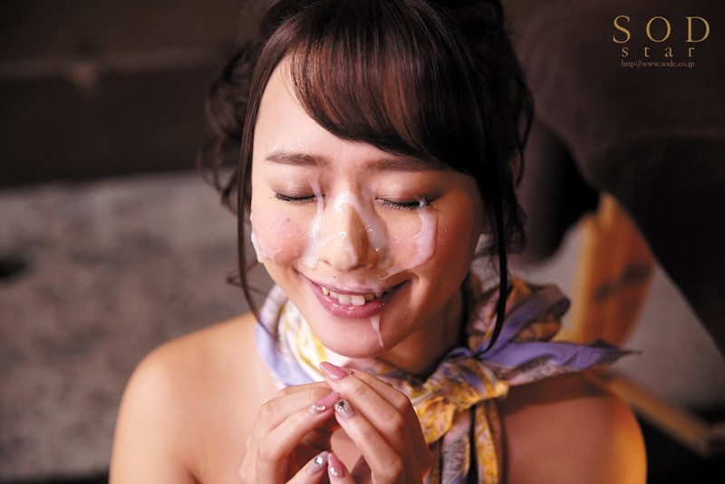 [STAR-893] Shiraishi Marina Rina Rich Bellox Kiss The Nipple Licking Esthetic Salon