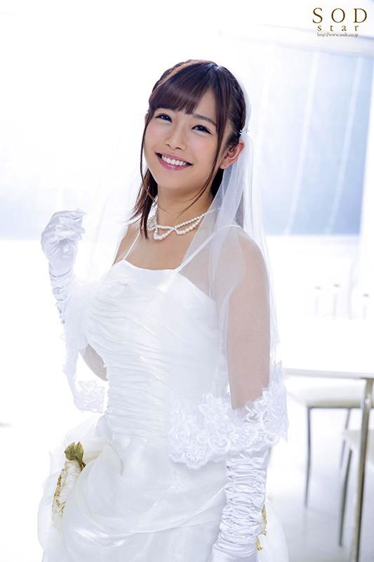 紗倉まな レ●プからはじまる、穏やかで幸せいっぱいの新婚生活。