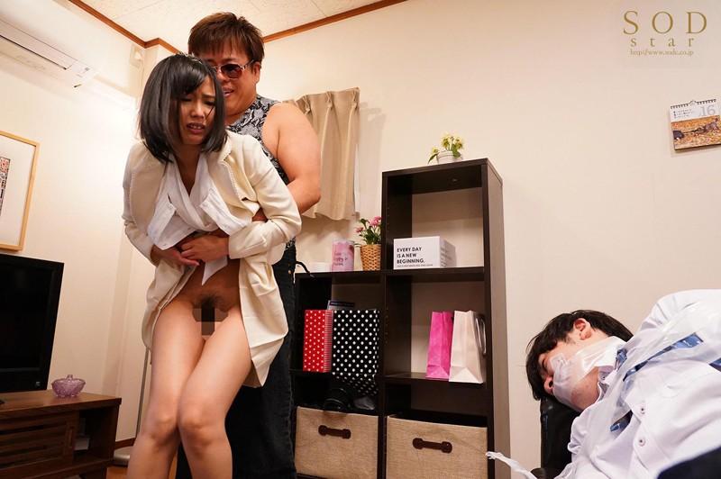 数分前まで生徒だった不良DQNなモンスター卒業生たちに彼氏の目の前で一日中、何度も何度も孕ませ輪姦レイプされ続けた新人女教師 竹田ゆめ 13枚目