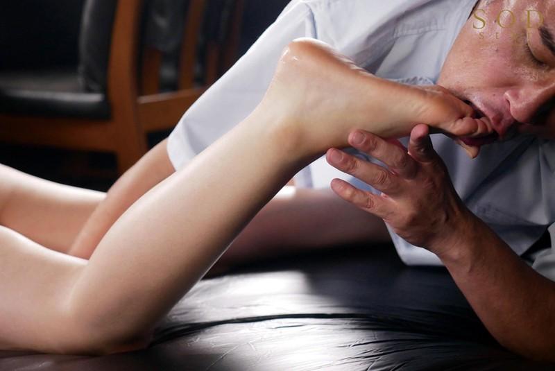 古川いおり 全 身 性 感 帯 体の隅々までじっくりねっとり開発される淫らな性感セラピー 1枚目