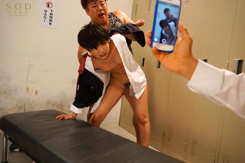 竹田ゆめ 男子の格好がバレて輪姦されて…のサンプル画像