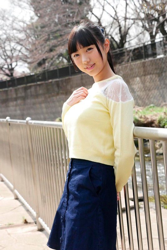 STAR-924 Kiritani Matsuri creampie ban Lifting