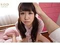 最高にエッチで可愛い青山希愛がアナタの妹になってラブラブ近親相姦生活 5