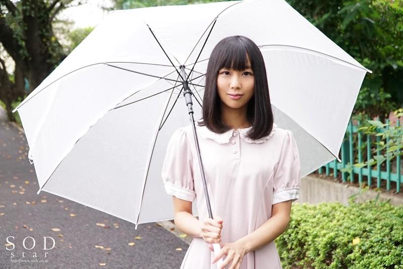 最高にエッチで可愛い竹田ゆめがアナタの妹になってラブラブ近親相姦生活 1枚目