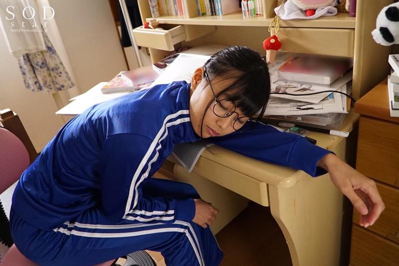 最高にエッチで可愛い竹田ゆめがアナタの妹になってラブラブ近親相姦生活 6枚目
