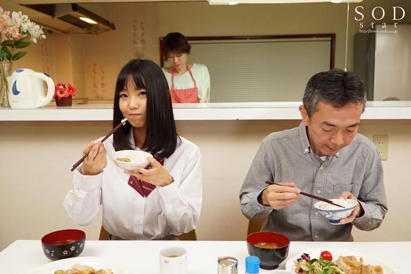 最高にエッチで可愛い竹田ゆめがアナタの妹になってラブラブ近親相姦生活 8枚目