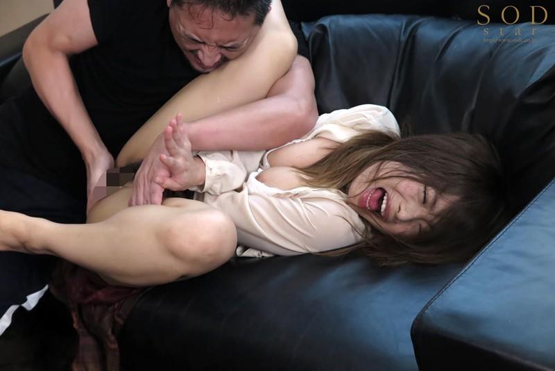 紗倉まな 逃亡犯 6枚目