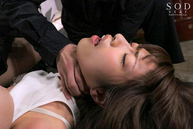 監禁された美人スクープカメラマン 市川まさみ 13枚目