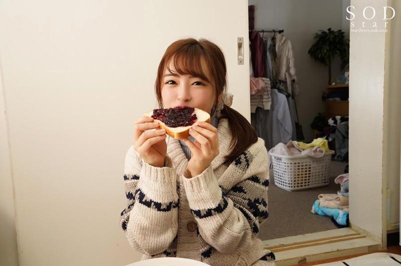 小倉由菜 復縁後3日間、僕の元に帰ってきた年下彼女が毎日ドMなおねだりをしてくる。 3枚目
