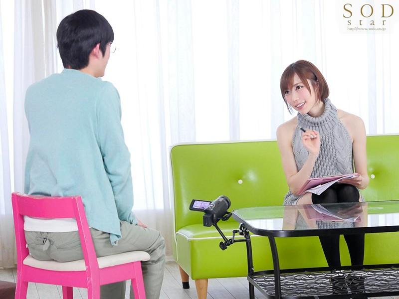七海ティナ×完全ガチンコ素人 童貞初挿入 7枚目