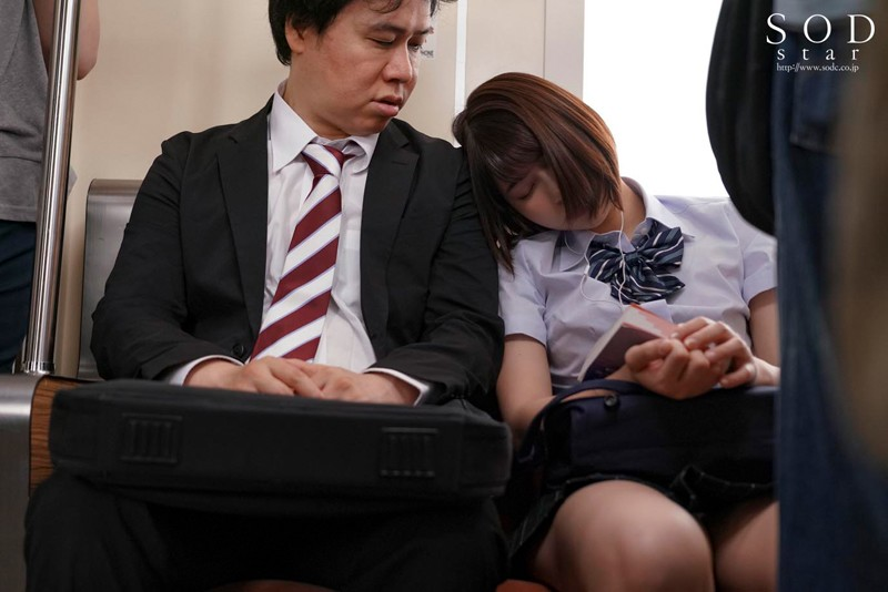 電車で寄りかかってきた夏服女子○生に欲情 ズブ濡れ追跡痴漢 唯井まひろ 4枚目