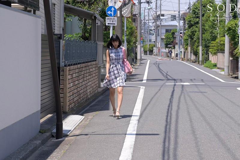 竹田ゆめ 嫁の妹に叱られて… 「今日も僕は義妹に激しくダメ出しされ続けています」 1枚目