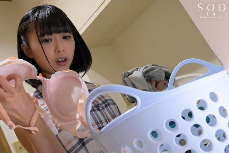 竹田ゆめ 嫁の妹に叱られて… 「今日も僕は義妹に激しくダメ出しされ続けています」 12枚目