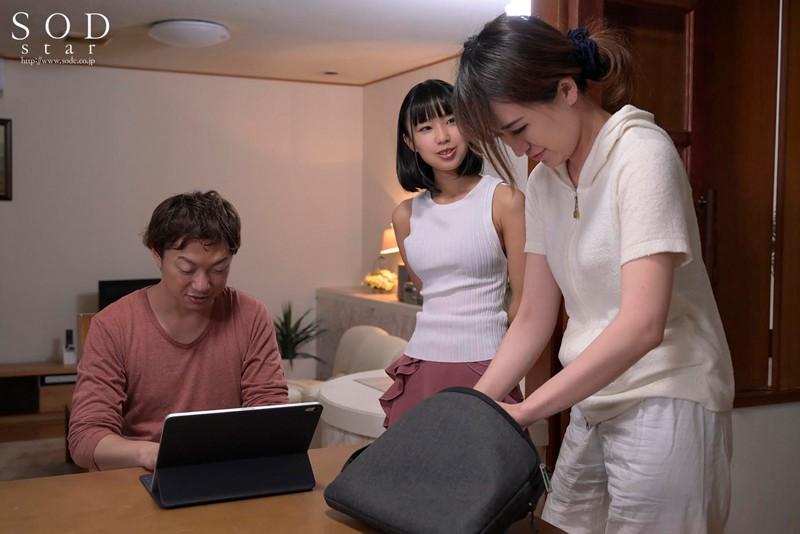 竹田ゆめ 嫁の妹に叱られて… 「今日も僕は義妹に激しくダメ出しされ続けています」 18枚目
