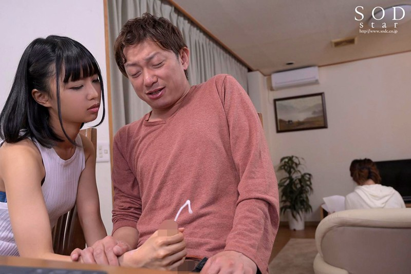 竹田ゆめの手コキで射精する
