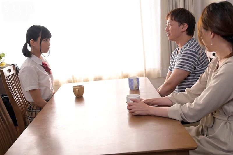 竹田ゆめ 嫁の妹に叱られて… 「今日も僕は義妹に激しくダメ出しされ続けています」 2枚目