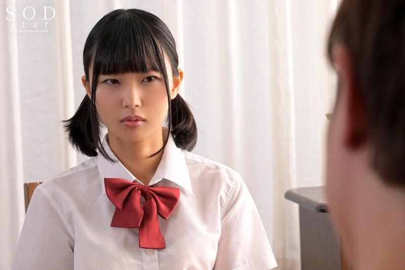 竹田ゆめ 嫁の妹に叱られて… 「今日も僕は義妹に激しくダメ出しされ続けています」 3枚目