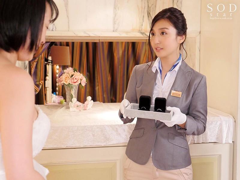 古川いおり 結婚式最中の新郎に強制中出しさせる美人ウェディングプランナー キャプチャー画像 11枚目