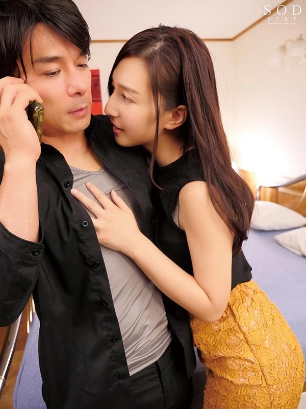 古川いおり 結婚式最中の新郎に強制中出しさせる美人ウェディングプランナー キャプチャー画像 15枚目