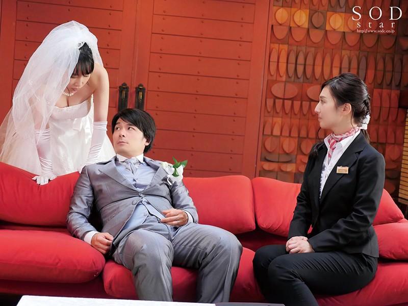 古川いおり 結婚式最中の新郎に強制中出しさせる美人ウェディングプランナー キャプチャー画像 5枚目