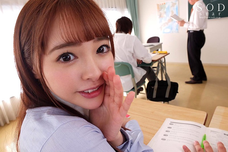 誰にもバレないように校内でこっそり誘惑してくる小悪魔制服美少女 小倉由菜 キャプチャー画像 12枚目