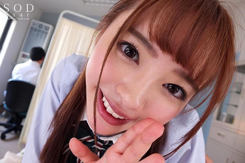 誰にもバレないように校内でこっそり誘惑してくる小悪魔制服美少女 小倉由菜 キャプチャー画像 8枚目