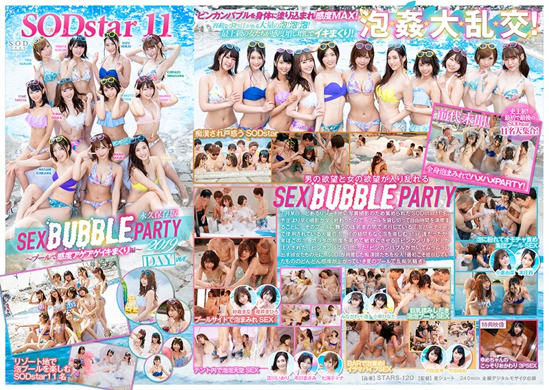 SODstar 11 SEX BUBBLE PAR...