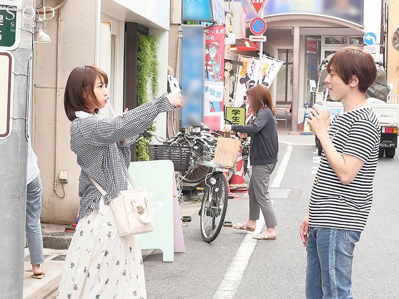 もし、再婚した親の連れ子が「AV女優」だったら…夢みたいな同居生活で、毎日AV撮影の練習をしまくる義兄弟姉妹になれた数日間。 戸田真琴 1枚目