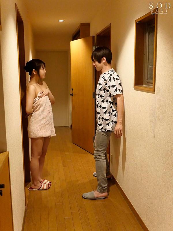 もし、再婚した親の連れ子が「AV女優」だったら…夢みたいな同居生活で、毎日AV撮影の練習をしまくる義兄弟姉妹になれた数日間。 戸田真琴 10枚目