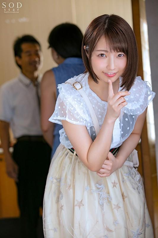 もし、再婚した親の連れ子が「AV女優」だったら…夢みたいな同居生活で、毎日AV撮影の練習をしまくる義兄弟姉妹になれた数日間。 戸田真琴 19枚目