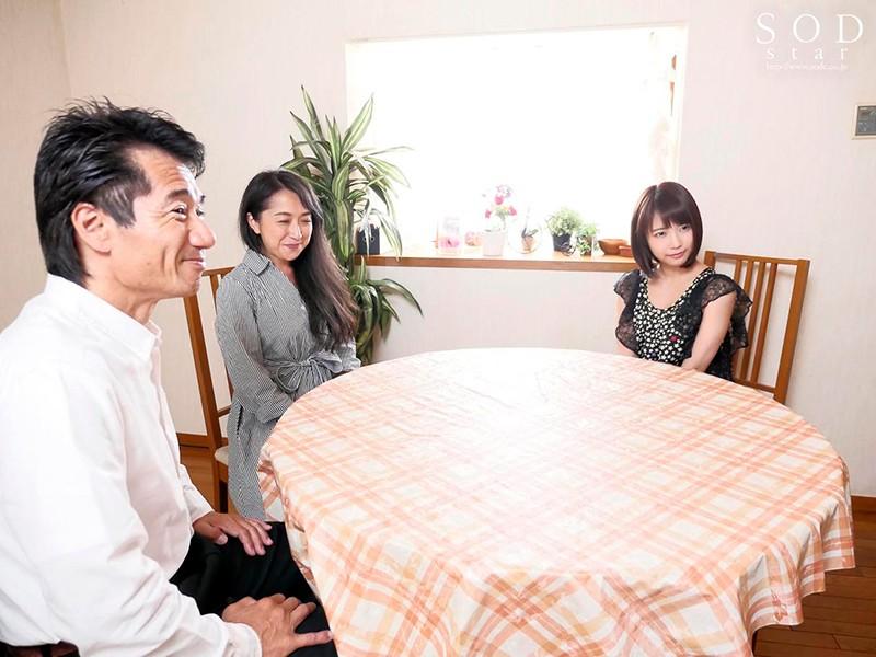 もし、再婚した親の連れ子が「AV女優」だったら…夢みたいな同居生活で、毎日AV撮影の練習をしまくる義兄弟姉妹になれた数日間。 戸田真琴 4枚目