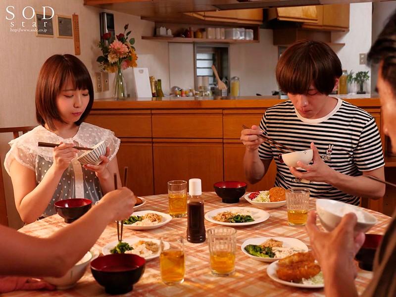 もし、再婚した親の連れ子が「AV女優」だったら…夢みたいな同居生活で、毎日AV撮影の練習をしまくる義兄弟姉妹になれた数日間。 戸田真琴 8枚目