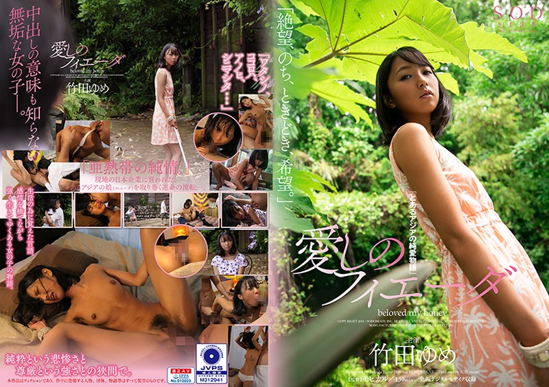 STARS-130 Lovely Phiyada Yume Takeda