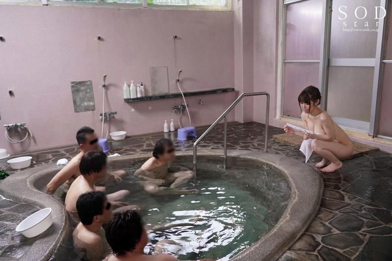 みながわ千遥ちゃん タオル一枚男湯入ってみませんか? HARD キャプチャー画像 2枚目