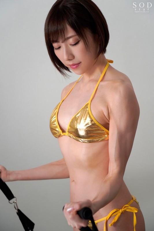 アクメで筋肉体操 七海ティナ キャプチャー画像 10枚目