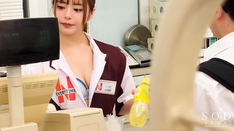 憑依バカッター 小倉由菜 エロバカ行為怒涛の20連発 大大大炎上SP 14枚目