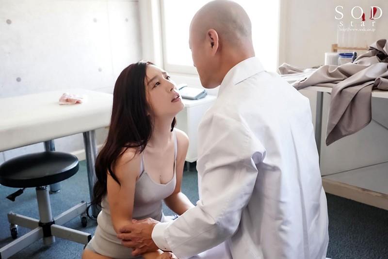 古川いおり 異常精飲癖の妻 旦那公認で他人の精子を飲む人妻の日常 3枚目
