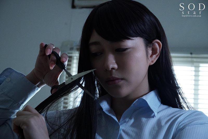 STARS-204 Studio SOD Create - Shou Nishino - She Gets G*******ged When The Guys Discover She's A Girl... big image 2