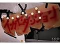 「ヤリたい放題いいなり調教イカセダンジョン 七海ティナ」のサンプル画像