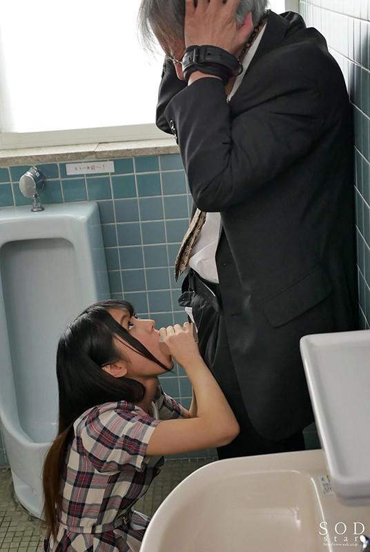 幼顔の文学系美少女が30歳以上も年の離れた中年教授をねっとりやさしく痴女る 永野いち夏 10枚目